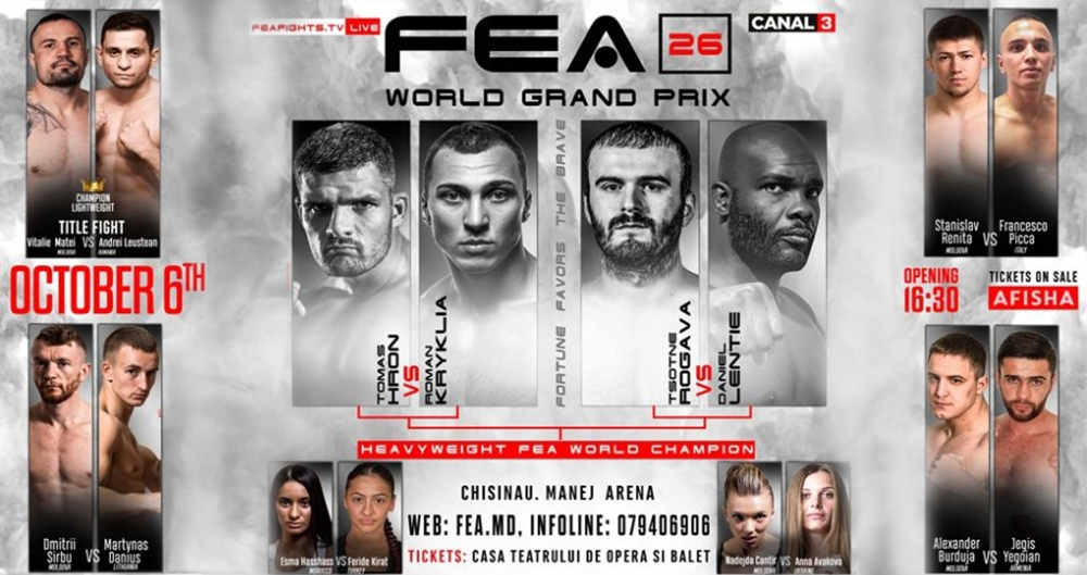 FEA WORLD SERIES October 6th 2018